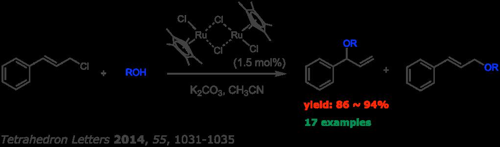 organometallic catalysis